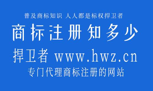 注册商标了就不用做版权登记啦?还是太嫩啦遂川县商标注册代理价格实惠